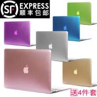 苹果笔记本外壳macbook电脑air pro 11 13 15寸保护壳外套配件mac