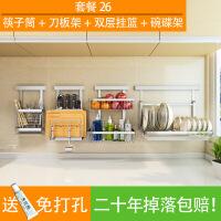 刀架壁挂不锈钢免打孔厨房置物架壁挂式刀具案砧板菜刀架收纳用品刀座