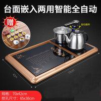 美茗 电茶盘排水功夫茶具智能自动上水电水壶泡茶机 茶盘 高温消毒 送陶瓷茶具