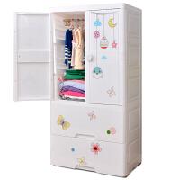 双开门婴儿童衣柜宝宝衣服储物柜小孩衣柜衣橱整理柜收纳柜子塑料