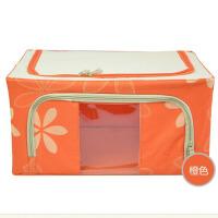 普润 80L防水牛津布印花视窗百纳箱一只装 棉被衣物收纳箱杂物箱 树叶系列 一只装