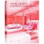 体验店设计 互动式商业展示空间设计案例解读 家具葡萄酒红酒灯具专卖店产品展厅室内设计书籍