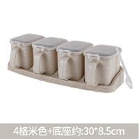 调料罐套装调味料罐子厨房用品带盖味精组合盐罐品佐料家用收纳盒家居日用收纳用品