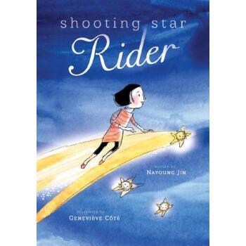 【预订】Shooting Star Rider 预订商品,需要1-3个月发货,非质量问题不接受退换货。