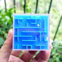 第一教室正品3d立体迷宫魔方儿童早教玩具成人老人益智智力类玩具
