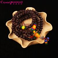 水晶密码CrystalPassWord 天然精品大如意菩提佛珠手链108颗TGMY1Q109