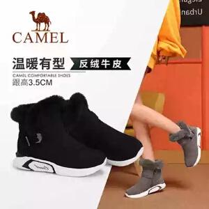 Camel/骆驼2018冬季新款 平跟气质舒适时尚甜美少女短筒雪地靴女