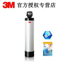 3M 中央净水机 净水软水 全屋净水系统过滤器 3MU-PS-01-5中央净水器