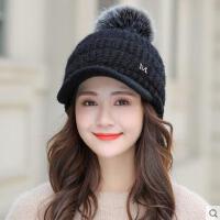 甜美可爱针织帽子女韩版百搭潮逛街新款鸭舌帽时尚保暖毛线帽