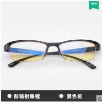 简约轻盈舒适耐用防辐射眼镜护目眼镜框   休闲百搭防蓝光平光镜男女款