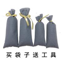 活性炭包装袋 高碘椰壳竹炭木炭分装袋透气不漏粉无纺布碳包布袋子 7*19扎口款50个