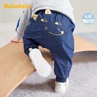 巴拉巴拉宝宝裤子婴儿长裤男童运动裤PP裤女童休闲裤2020新款洋气