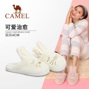 骆驼&金狐狸联合系列 秋季新款甜美可爱舒适居家拖