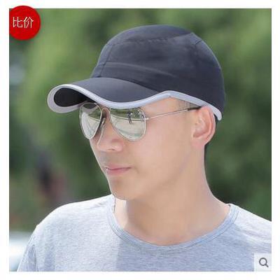 情侣太阳帽 男士帽子 夏天户外运动速干网 帽遮阳帽女士棒球帽 品质保证 售后无忧 支持货到付款