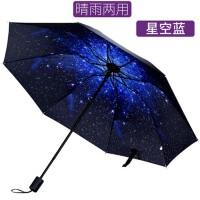 太阳伞防晒遮阳伞折叠雨伞小巧便携男女双人晴雨两用生活日用雨伞雨具