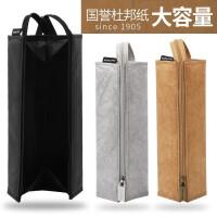 日本KOKUYO国誉SSORT复古杜邦纸笔袋男女学生文具包铅笔盒PC-102
