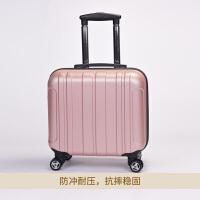 小行李箱18寸拉杆箱男密码箱女旅行箱万向轮16寸登机箱