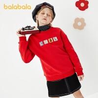 【2件6折:113.4】巴拉巴拉�和��l衣加�q2020新款女童秋冬童�b大童甜美洋�饪��r尚