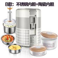 电热饭盒可预约定时电饭盒三层加热保温插蒸煮器蒸饭器热饭器