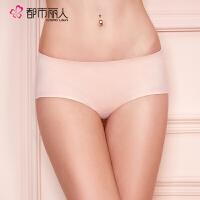 【都市丽人】女式内裤  舒适纯色简约性感棉质提臀性感女士内裤2P6520