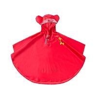 儿童雨披斗篷式雨衣儿童雨衣斗篷式男女童幼儿园小学生带书包位 儿童斗篷精灵雨衣 天蓝色