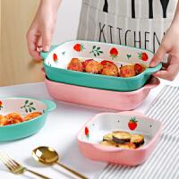 光一创意双耳陶瓷盘子圆烘焙芝士�h饭烤箱蒸蛋大碗网红日式家用长方形