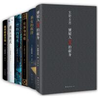 东野圭吾神探伽利略小说集(套装共6册)