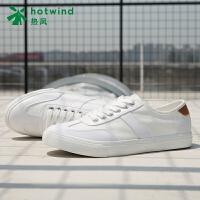 热风hotwind2018秋新款小白鞋男 平跟潮流简约低帮系带男士休闲鞋H14M7112