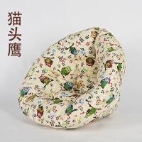 【家装节 夏季狂欢】创意懒人沙发榻榻米椅子女生可爱卧室床边小单人飘窗