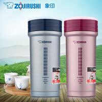 日本象印保温杯 SM-CTE35带滤网不锈钢泡茶杯/保温保冷水杯子350ML