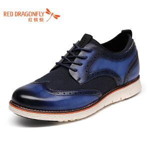 红蜻蜓男鞋 春秋新款时尚英伦风潮流板鞋 真皮布洛克男士皮鞋