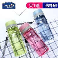 【秒杀】包邮乐扣乐扣水杯 儿童水壶 HLC634/635 男士运动型水壶 女士时尚随手杯