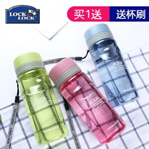 【用券立减5元】乐扣乐扣水杯HLC634/635 男士运动型水壶 女士时尚随手杯