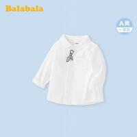 【2.26超品 5折价:54.95】巴拉巴拉宝宝衬衫儿童白衬衣男童上衣2020新款婴儿衣服洋气外穿男