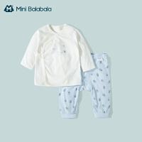 迷你巴拉巴拉婴儿内衣套装全棉2021春款舒绒系带上衣长裤哈衣爬服