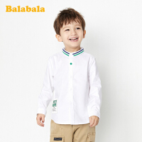 巴拉巴拉儿童衬衫男童长袖宝宝上衣2020新款春装童装学院风衬衣男