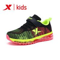 特步儿童男童女童大童跑步鞋网页撞色防滑耐磨鞋子683316119601