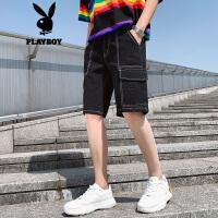 花花公子短裤男2020夏季新款男士休闲裤直筒时尚休闲帅气五分裤短裤男裤