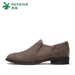 热风hotwind2018秋季新款小清新女鞋方跟圆头简约套脚低帮鞋H02W7115