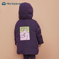 迷你巴拉巴拉儿童羽绒服2020冬季男童女童羽绒服保暖防水羽绒服