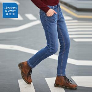 [超级大牌日每满299-150]真维斯男装 2018冬装新款 修身五袋款牛仔长裤