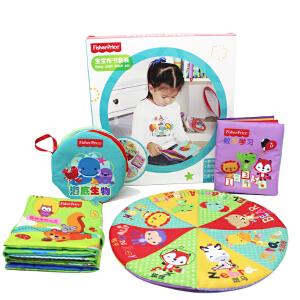 【当当自营】费雪布书早教婴儿6-12个月宝宝益智撕不烂立体书儿童玩具0-1-3岁F0811
