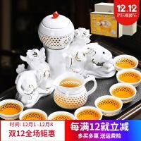 茶杯套装 陶瓷功夫茶具套装 镂空全半自动功夫茶具套装家用 简约懒人泡茶器镂空茶杯茶道