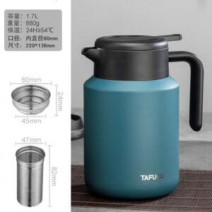 日本泰福高不锈钢保温壶2L 家用热水瓶暖水壶超大容量开水壶保温瓶T1284 桃粉色