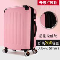 拉杆箱万向轮旅行箱包密码箱行李箱登机箱皮箱子男女20寸22寸24寸 粉色升级版可扩容 26寸(送箱套,跟箱贴)