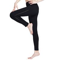 [当当自营]皮尔瑜伽(pieryoga)2018瑜伽服女裤健身速干春夏款紧身弹力运动服跑步裤X81805黑色