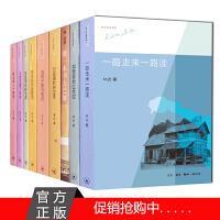 林达作品集(全10册) 林达的书 带一本书去巴黎+近距离看美国四本+一路走来一路读+西班牙旅行笔记+历史在你我身边