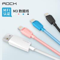 ROCK苹果数据线MFI认证iPhone7手机5s充电线器ipad六6plus加长6s