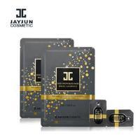 jayjun新品水光黄金黑面膜 收缩毛孔