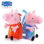 【跨店2件5折】Peppa Pig 小猪佩奇儿童迷你双肩包时尚休闲小书包外出背包礼物 2岁以上适用